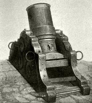 Bombarda-secolele XVII-XVIII