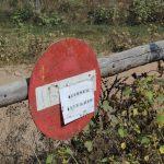 Municipiul Făgăraș primește 7 997 129,10 lei pentru închiderea depozitului de deșeuri neconform