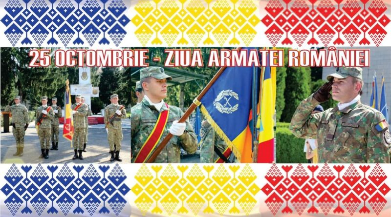 armata romaniei